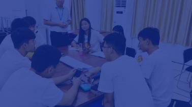 创新教育-圆桌讨论创新思维